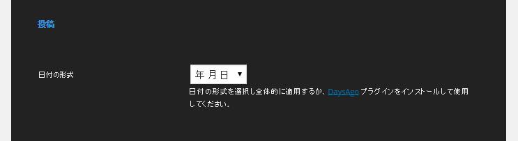 bandicam 2014-09-15 14-28-02-087