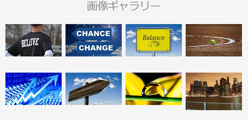 bandicam 2014-09-16 22-00-04-995