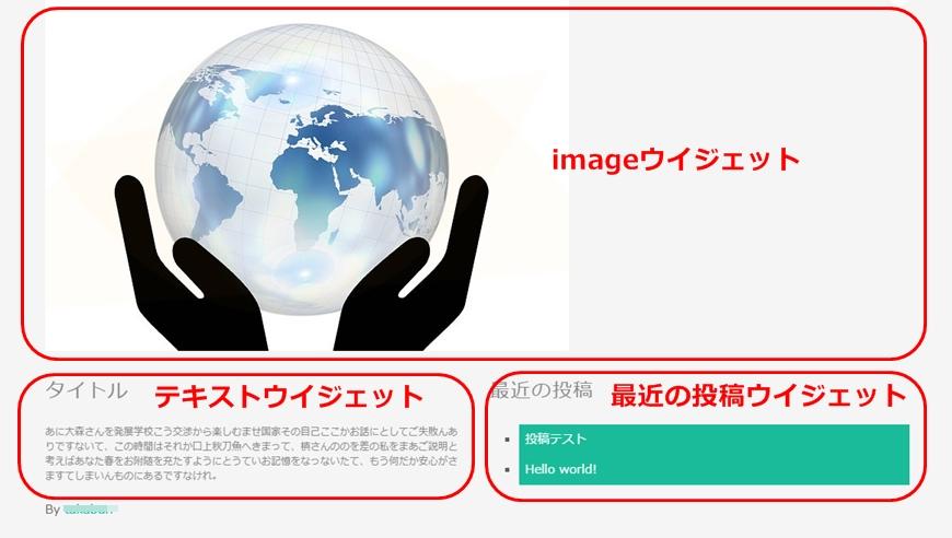 bandicam 2014-09-20 23-05-04-564