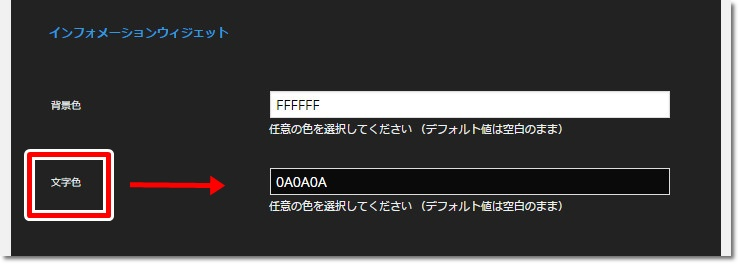 bandicam 2015-09-29 10-40-03-898